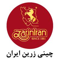 پرسش ها: چینی زرین ایران