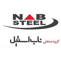 پرسش ها: ناب استیل