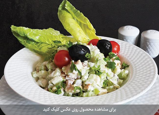 salad morgh o karafs