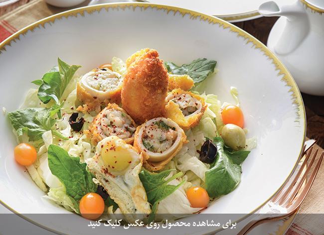 salad daryaei