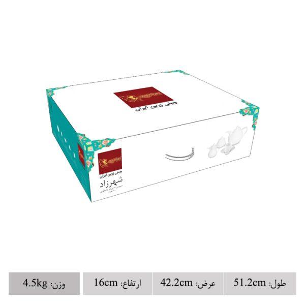 سرویس چینی زرین 6 نفره چای خوری ژانتی فیروزه ای (18 پارچه)