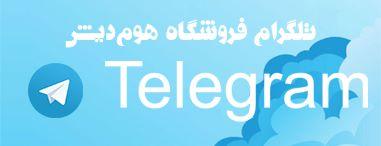 Telegram Copy01