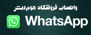 whatsapp Copy
