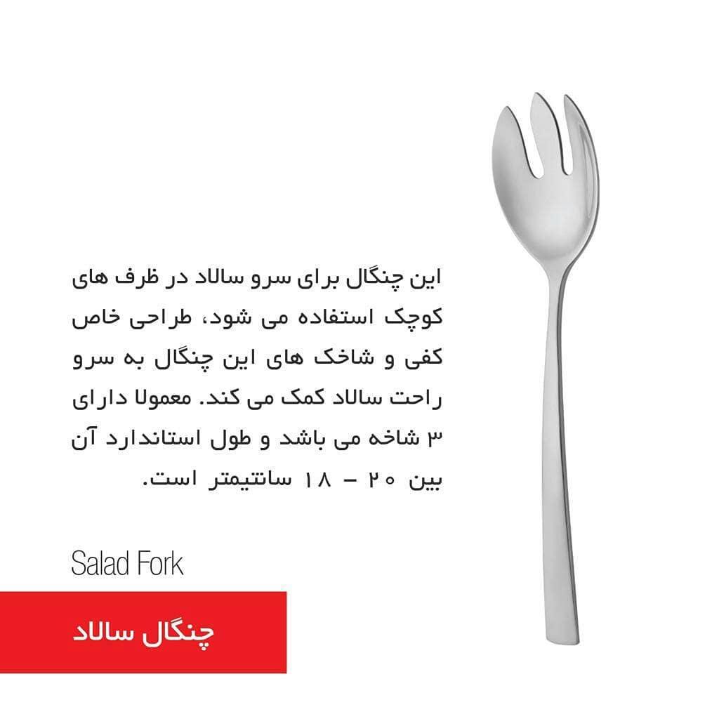 Fork08