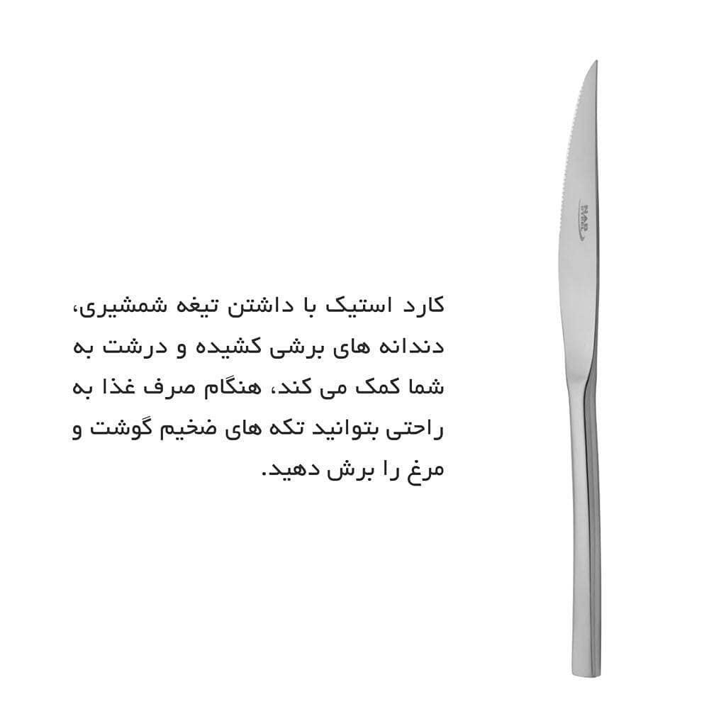 knife04